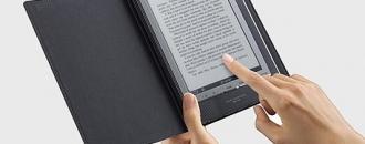 ספר אלקטרוני אינו ספר! (?!)