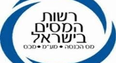 """רשות המיסים פירסמה טיוטת חוזר לפיה תאגיד זה שיש לו """"נוכחות דיגיטלית משמעותית בישראל"""" עלול לחוב במס בישראל."""