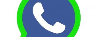 המשך המתקפה על שיתוף הפעולה ביןWhatsApp לביןFacebook